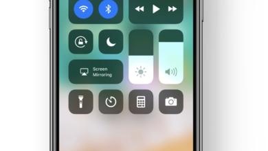 iOS11: Upgraden of niet?